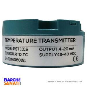 ترانمستر دما مدل PST 1015